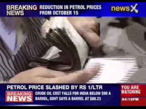 Petrol prices to be reduced by Rupees 1 per litre