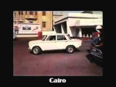 مصر فى الستينات - فيديو نادر