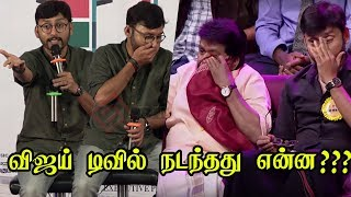 Vijay Tv-இல் நடத்து என்ன ? உண்மையை உடைத்த RJ Balaji | JK Rithesh | Priya Anand | LKG Pressmeet