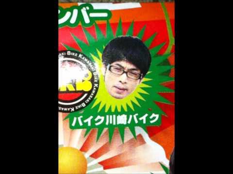 おいでやす小田の画像 p1_17