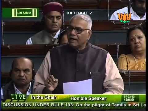 BJP leader Yashwant Sinha speech on the plights of tamils in Srilanka Part 01