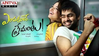 Endhukante... Premanta! - Endukante Premanta Full Song - Nee Choopule Song With Lyrics