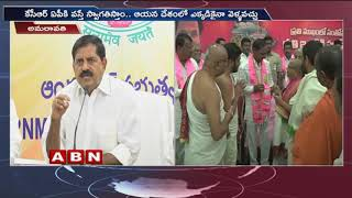 TDP Minister Adinarayana Reddy Counter to KCR Comments