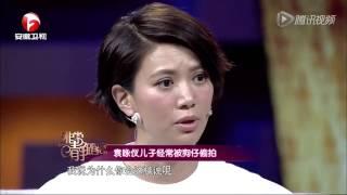 《非常静距离》20150221 袁咏仪在家林黛玉 在外花木兰