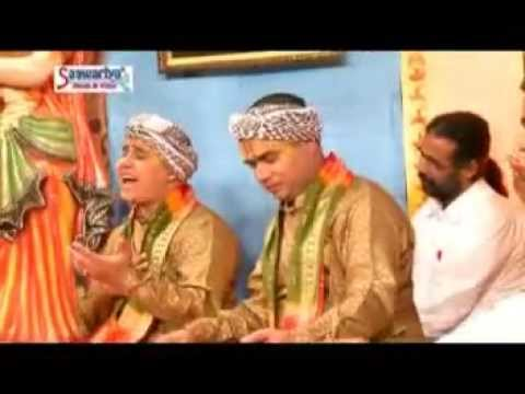 O Re Kanha Nainan Ko Nahi Chain Dounload Bhajan