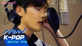 [Making] Song Jieun & Sung Hoon(송지은&성훈) - Same(똑 같아요)