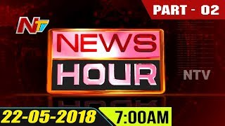 News Hour || Morning News || 22 May 2018 || Part 02