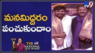 Chiranjeevi fun with Mohan Babu @ TSR National Film Awards 2017-2018