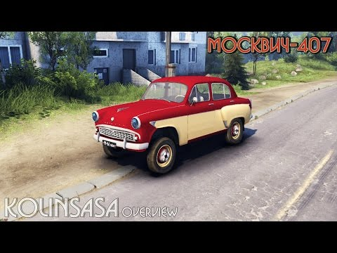 Moskvich-407