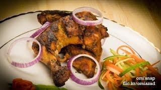 চুলায় এবং ওভেনে তন্দুরি চিকেন   Bangladeshi Tandoori Chicken Recipe on Stove and Oven