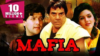 Mafia (1996) Full Hindi Movie | Dharmendra, Aditya Pancholi, Gulshan Grover
