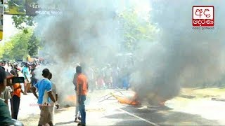 Security of Kataragama Police reinforced amidst public opposition