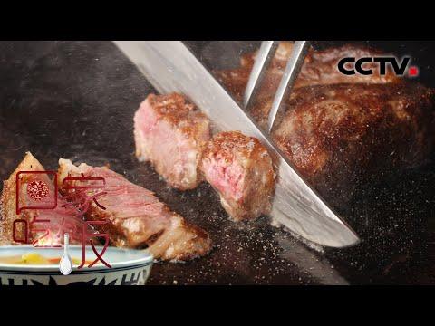 陸綜-回家吃飯-20200406  廚房內的極限挑戰 八分鐘完成兩菜一湯