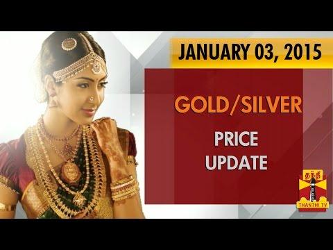 Gold & Silver Price Update (03/01/2015) - Thanthi TV