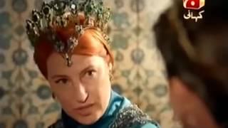 Sultan Suleiman Episode 304: Season 5