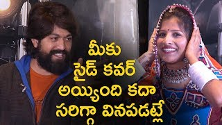 Rocking Star Yash Superb Punch To Anchor @ KGF Team Interview