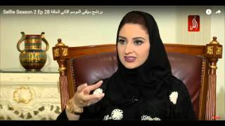 AlDhafra TV with Hanan AlFardan, AlRamsa Institute, Apr 2016