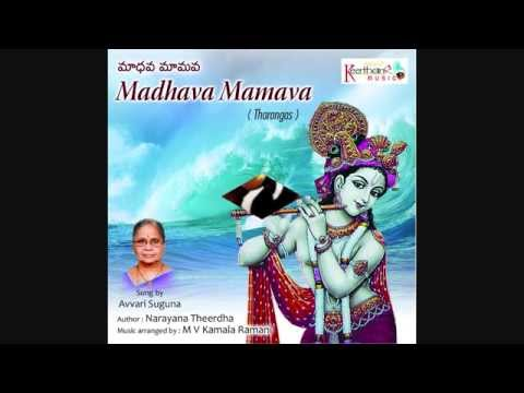 Jaya Jaya Swamin | Tharangas On Lord Sri Krishna