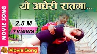 Kaal - Yo Aandheri Raat | Hot Nepali Song