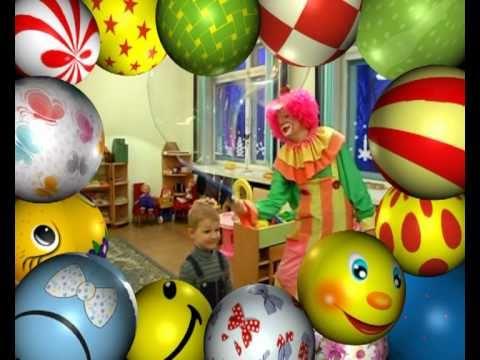 Клоун на День Рождения ребенка в Минске. www.clowns.by, www.magician.by
