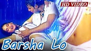 BARSHA LO I Romantic Song I SARTHAK MUSIC