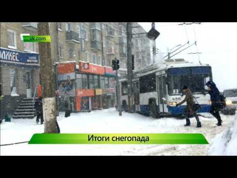 Итоги снегопада. 20.04.2017. ИК Город