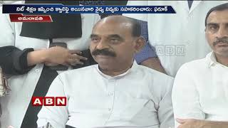 AP Govt gives support over Fatima College Issue says Minister Farooq | ABN  Telugu