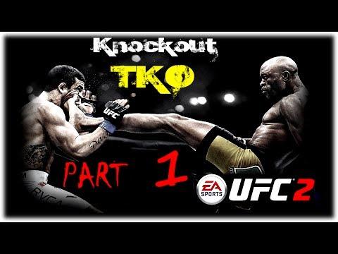 UFC 2 Лучший Knockdown(нокдаун,нокаут)Недели!Самые красивые KO,Нелепые моменты,Баги UFC