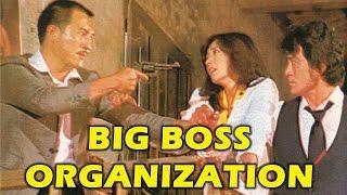 Wu Tang Collection - Big Boss Organization