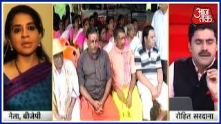 Sabarimala मामला केरल में हिंदू वोट बैंक बनाने का बहाना है? देखिए दंगल Rohit Sardana के साथ