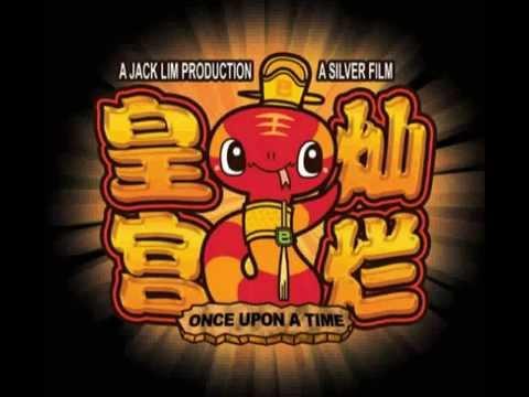 2013年贺岁猛片电影《皇宫灿烂》主题曲 :风霜 (Dj Ken Remix)