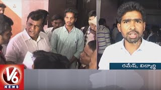 Students Protest At State Board Of Technical Education Office | Technical Problem In Results