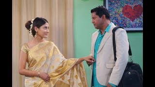 Trailer of Abnormal - Bangla Natok |  Releasing on Eid ul adha 2017