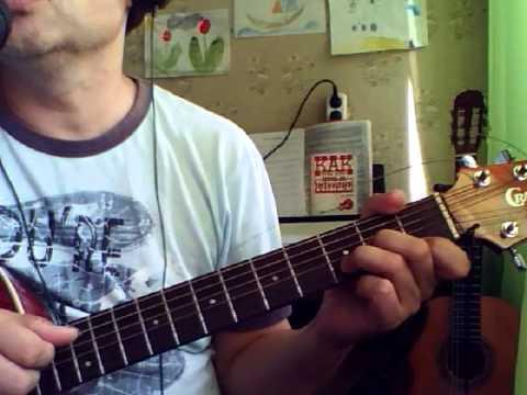 Дым сигарет с ментолом (Нэнси) Аккорды на  гитаре
