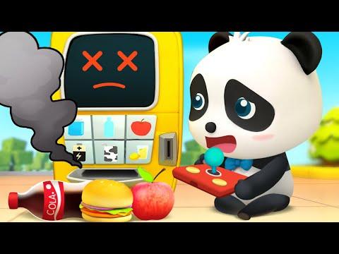 신기한 자판기 !  키키가 판매기를 고장냈어요 물건 안 나와요 키키묘묘 3D동화 베이비버스 인기동화 모음 BabyBus