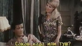 Retro TV: MTV - The Fiction Makers (The Saint) (1968) - Clip (in Macedonian)
