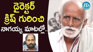 Vedam Actor Nagaiah About Director Krish. || Dil Se With Anjali || Talking Movies