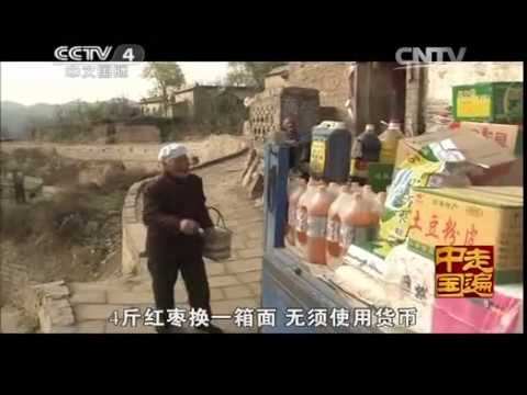 中國-走遍中國-20140514 李家山:畫活了的古村