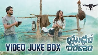 Yuddham Sharanam Songs Back to Back | Naga Chaitanya, Lavanya Tripathi, Srikanth