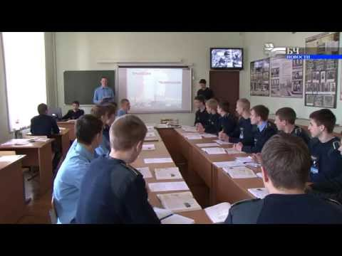 Новости Белорусской железной дороги (выпуск 23)