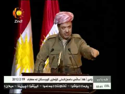 Wtei Masud Barzani le 66saliyadi damezrandni Komari Kurdistan-part2