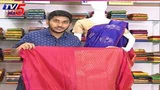 Latest Trending Sarees | Snehitha Program | 23-06-2018
