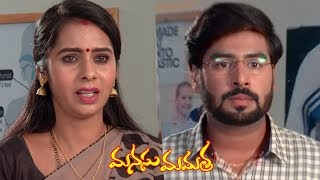 Manasu Mamata Serial Promo - 15th November 2019 - Manasu Mamata Telugu Serial