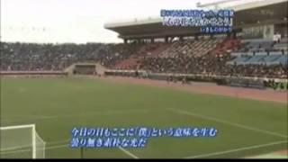 Watch Ikimono Gakari Kokoro No Hana Wo Sakaseyou video