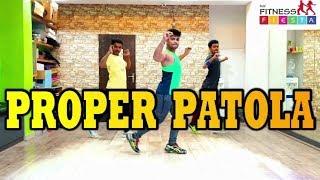 Proper Patola - Diljit Dosanjh feat. Badshah - Bollywood Dance Workout - Zumba - The Fitness Fiesta