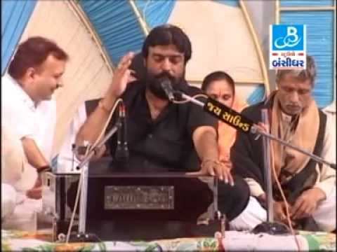 Shivaji Nu Halardu - Isardan Gadhvi - Junagadh Live video
