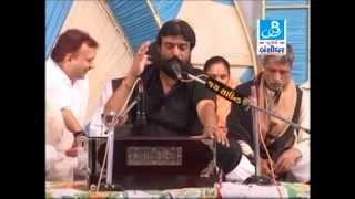 Shivaji Nu Halardu - Isardan Gadhvi - Junagadh Live