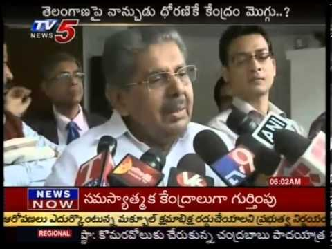 Telangana is no Appadam or Dosa : Vayalar Ravi  - TV5