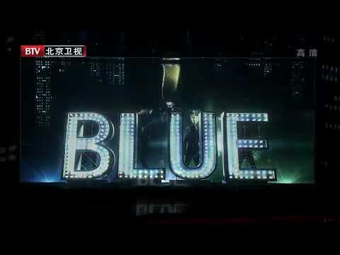 Blue - All Rise At Spring Festival Global Gala 2013 (china 26.11.12, Broadcast On 11.02.13) video
