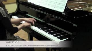 私はピアノ(I am a piano)/サザンオールスターズ